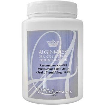 Очищающая, 200гр - Elitecosmetic Alginmask Peel off Purifying Mask