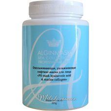 Гиалуроновая кислота и морской коллаген, 200гр - Elitecosmetic Alginmask PO Mask Hyaluronic Acid & Marine Collagen