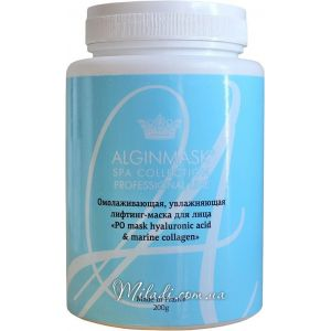 Гиалуроновая кислота и коллаген, 200гр - Elitecosmetic Alginmask PO Mask Hyaluronic Acid & Marine Collagen
