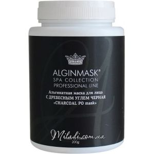 Древесный уголь, 200гр - Elitecosmetic Alginmask Peel off Mask Charcoal