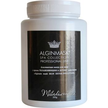 Детокс, 200гр - Elitecosmetic Alginmask Peel off Mask Skin Detox-Pollution
