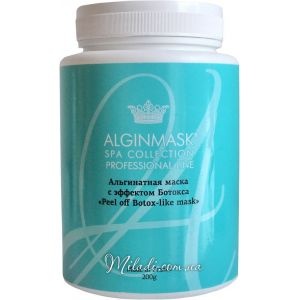 Ботокс эффект, 200гр - Elitecosmetic Alginmask Peel off Botox-like Mask