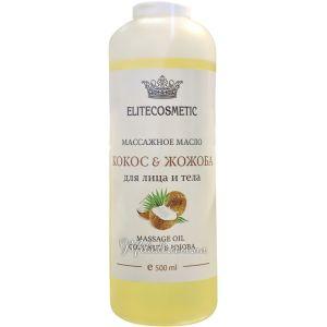 Массажное масло Кокос и жожоба, 500мл - Elitecosmetic Alginmask Massage Oil Coconut & Jojoba