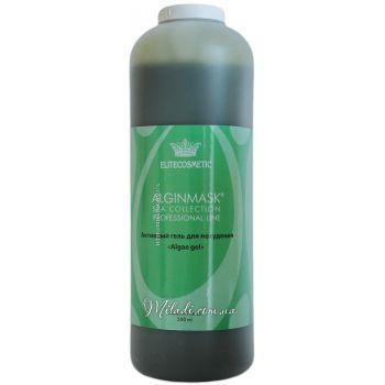 Активный гель для похудения, 500мл - Elitecosmetic Alginmask Algae Gel