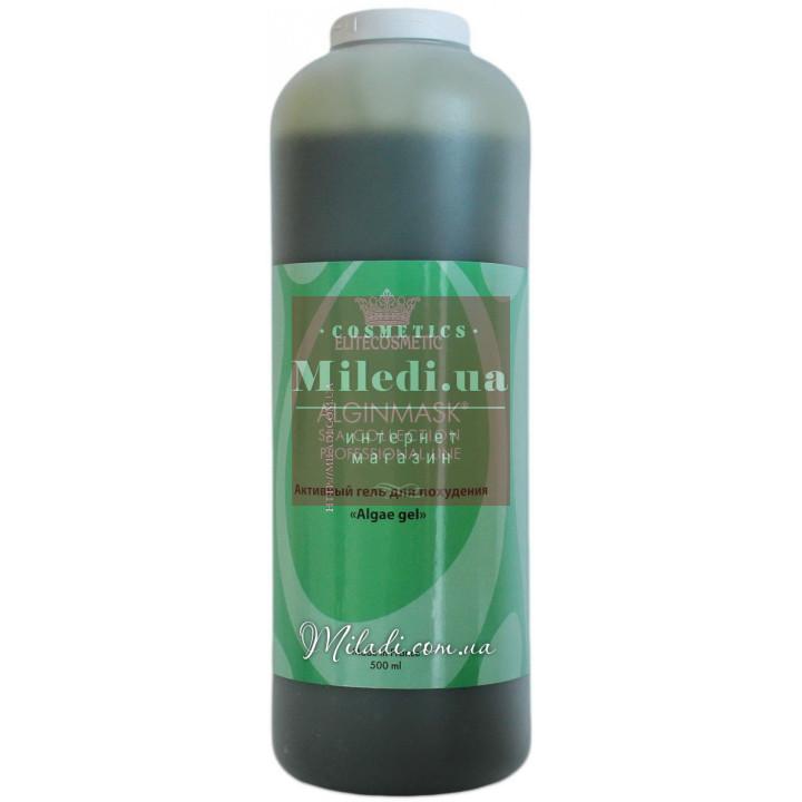 Активный гель для похудения - Elitecosmetic Alginmask Algae Gel, 500мл