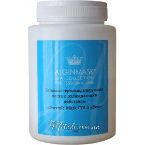 Гипсовая охлаждающая маска - Elitecosmetic Alginmask Thermic Mask Cold Effect
