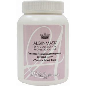 Гипсовая розовая маска - Elitecosmetic Alginmask Thermic Mask Pink