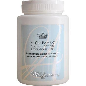Классика, 200гр - Elitecosmetic Alginmask Peel off Base mask & Home