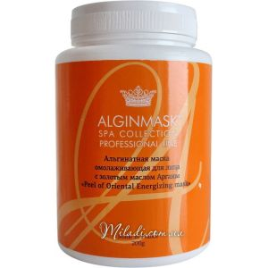 Аргана, 200гр - Elitecosmetic Alginmask Peel off Oriental Energizing mask