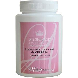 Альгинатная маска Магия розы - Elitecosmetic Alginmask Peel off mask Rosa