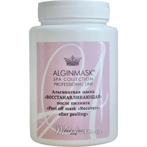 После пилинга, 200гр - Elitecosmetic Alginmask Peel off Mask Recover After Peeling