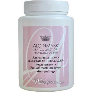 После пилинга, 200гр - Elitecosmetic Alginmask Peel off Mask Recover After Peeling