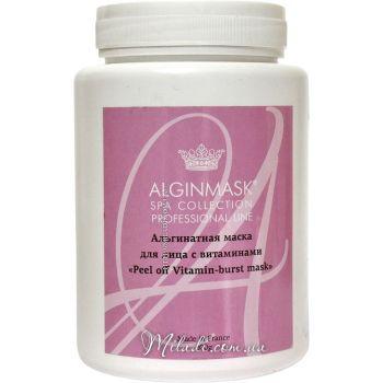 Витамины, 200гр - Elitecosmetic Alginmask Peel off Vitamin-burst Mask