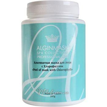 Хлорофилл, 200гр - Elitecosmetic Alginmask Peel off Mask with Chlorophyll