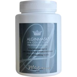 Успокаивающая, 200гр - Elitecosmetic Alginmask Peel off Soothing Mask