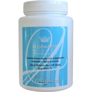 Аргирелин, 200гр - Elitecosmetic Alginmask Anti-Wrinkle Peel Off Mask Argireline