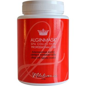 Букет пряностей, 200гр - Elitecosmetic Alginmask Peel off Spiсes Mask