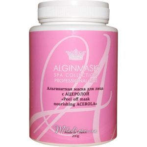 Ацерола, 200гр - Elitecosmetic Alginmask Peel off Mask Nourishing Acerola
