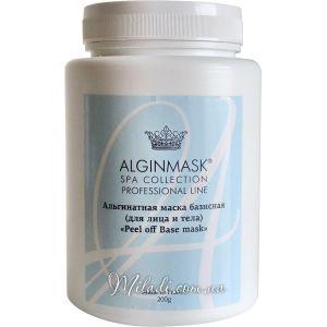Базисная, 200гр - Elitecosmetic Alginmask Peel off Base Mask