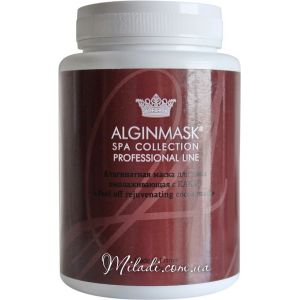 Какао, 200гр - Elitecosmetic Alginmask Peel off Rejuvenating Cocoa Mask