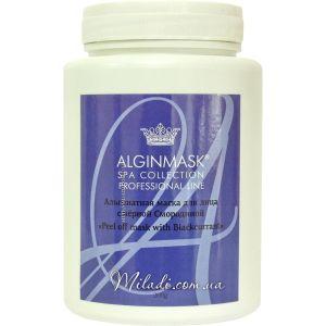 Черная смородина, 200гр - Elitecosmetic Alginmask Peel off Mask with Blackcurrant