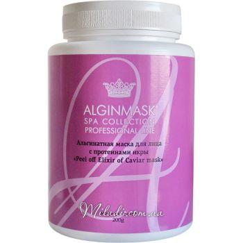 Протеины икры, 200гр - Elitecosmetic Alginmask Peel off Elixir of Caviar Mask