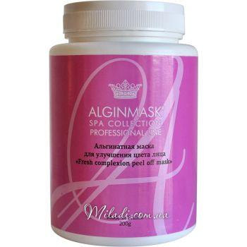 Для улучшения цвета лица, 200гр - Elitecosmetic Alginmask Peel off Fresh Complexion Mask