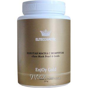 Золотая с жемчугом, 200гр - Elitecosmetic Alginmask Fase Mask Pearl & Gold
