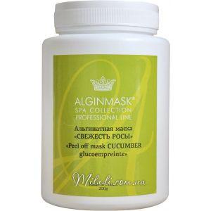 Свежесть росы, 200гр - Elitecosmetic Alginmask Peel off Mask Cucumber Glucoempreinte