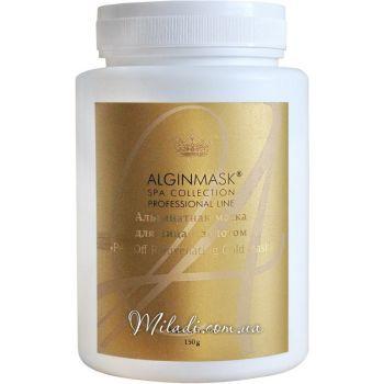 Золотая, 150гр - Elitecosmetic Alginmask Peel Off Rejuvenating Gold Mask