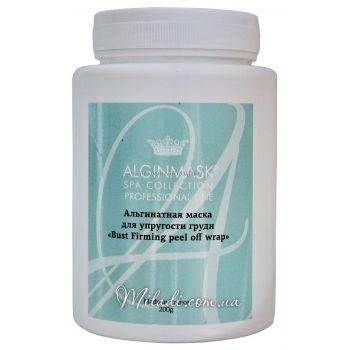 Для упругости груди, 200гр - Elitecosmetic Alginmask Bust Firming Peel Off Wrap
