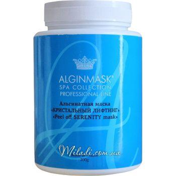 Кристальный лифтинг, 200гр - Elitecosmetic Alginmask Peel off Serenity Mask