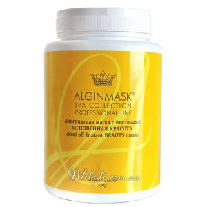 Мгновенная красота, 200гр - Elitecosmetic Alginmask Peel off Instant Beauty Mask