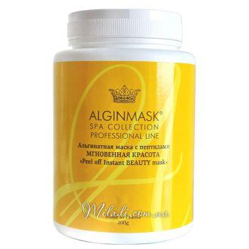 Мгновенная красота, 200гр - Elitecosmetic Alginmask Peel off Instant Beauty Mask