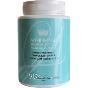 Альгинатная маска Омолаживающая - Elitecosmetic Alginmask Peel off Anti Ageing Mask
