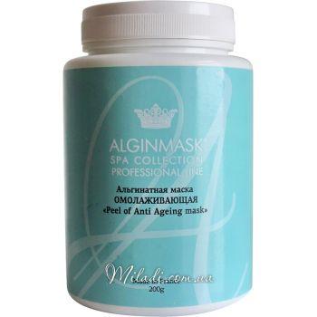 Спирулина, 200гр - Elitecosmetic Alginmask Peel off Anti Ageing Mask