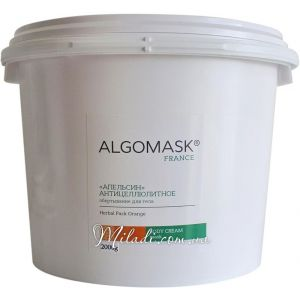 Апельсин (2кг) - Algomask Herbal Pack Orange 2kg
