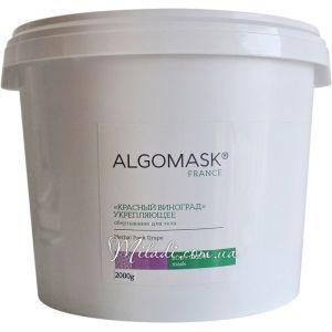 Красный виноград, 2кг - Algomask Herbal Pack Grape 2kg