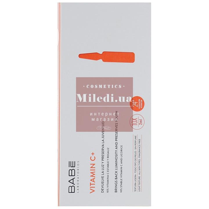 Ампулы концентрат для депигментации с антиоксидантным эффектом - Babe Laboratorios Ampule Solution-Vitamin C+, 10х2мл