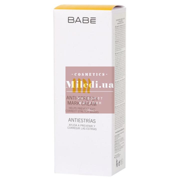 Крем для тела от растяжек - Babe Laboratorios Anti-Strech Mark Cream