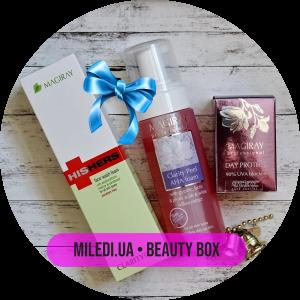 Beauty Box №11: Сияющая кожа от Magiray, 150мл+150мл+15мл