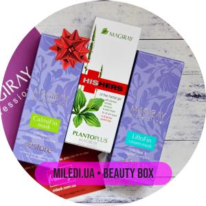 Beauty Box №28: Standard Kit Magiray, 50мл+50мл+50мл