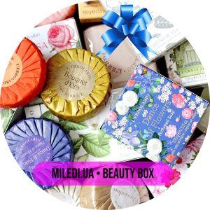 Beauty Box №07: Натуральное мыло от Lerbolario, 5х100гр