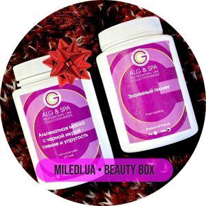 Beauty Box №22: Anti-Aging процедура с альгинатной маской, 200гр+200гр