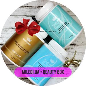 Beauty Box №10: Спирулина, жемчуг, гиалурон, 200гр+200гр+200гр