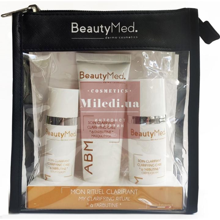 Набор для отбеливания кожи с арбутином - BeautyMed Beauty Kit Clarifying, 30мл+50мл+75мл