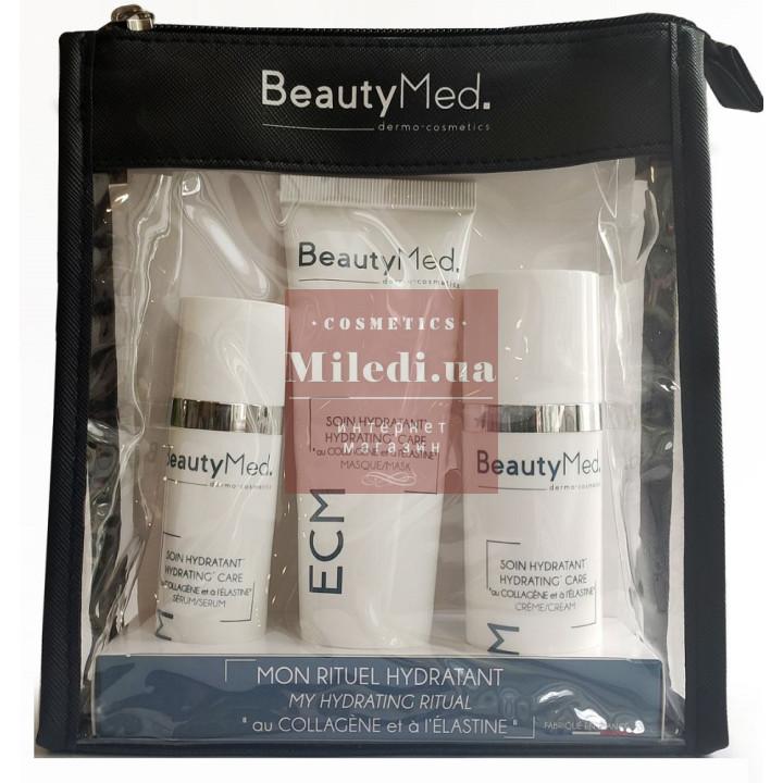 Набор для увлажнения кожи с коллагеном и эластином - BeautyMed Beauty Kit Hydrating, 30мл+50мл+75мл