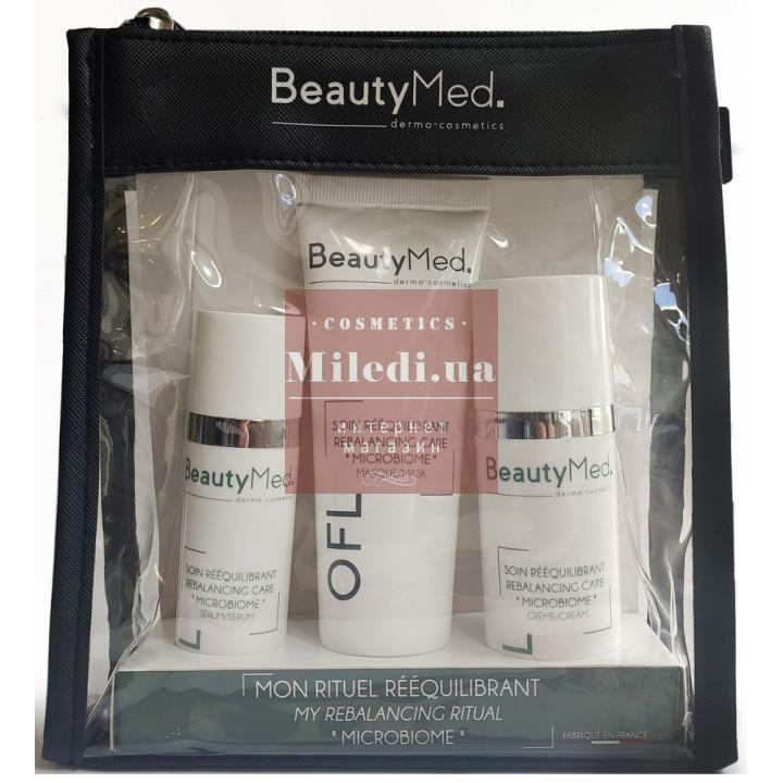 Набор для активного восстановления микробиома кожи - BeautyMed Beauty Kit Rebalancing, 30мл+50мл+75мл