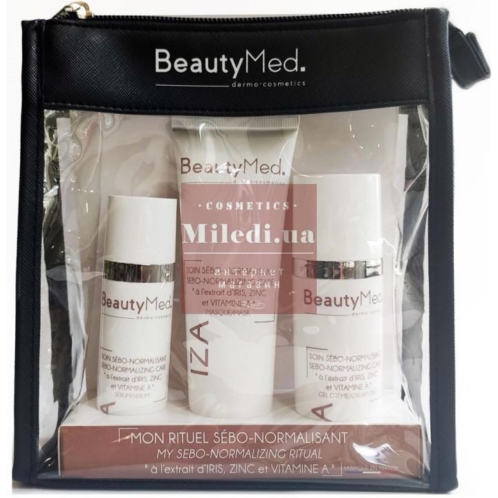 Набор себорегулирующий для проблемной жирной кожи лица - BeautyMed Beauty Kit Sebo-Normalizing, 30мл+50мл+75мл