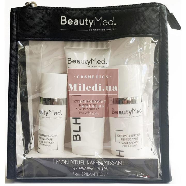 Набор укрепляющий со спилантолом, эффект ботокса - BeautyMed Beauty Kit Firming, 30мл+50мл+75мл